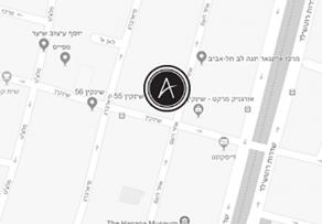 אלף אלף - בגדי מעצבים | Alef Alef | אלף אלף - בגדי מעצבים | החנויות שלנו | רחוב שינקין